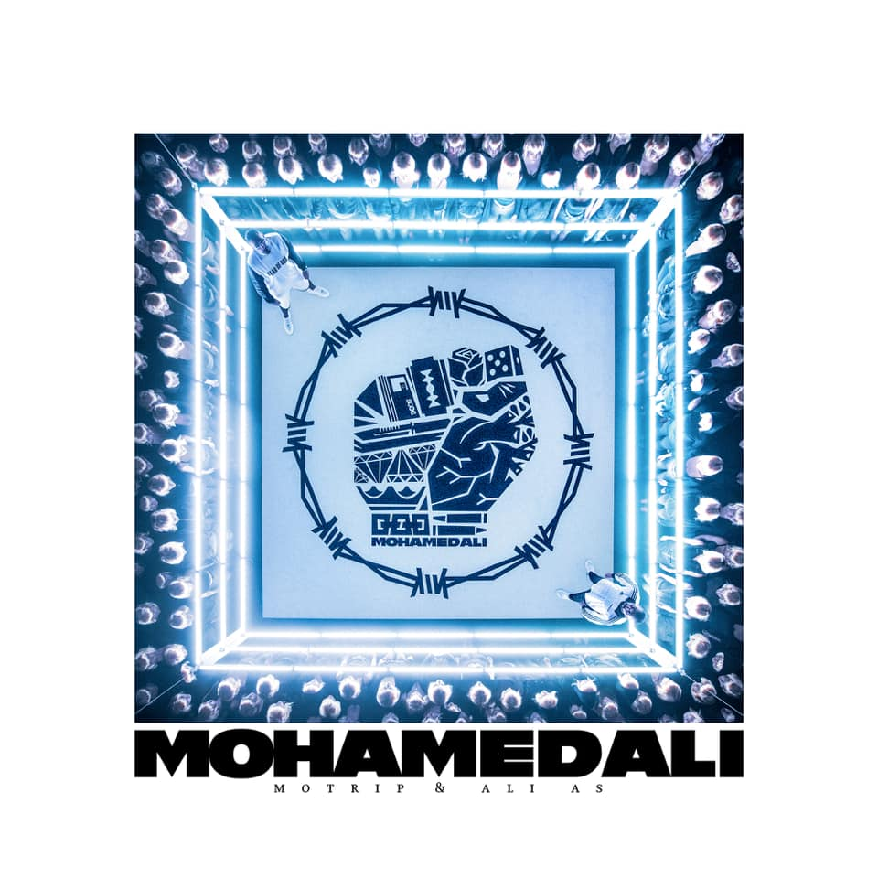 Mohamed Ali Cover